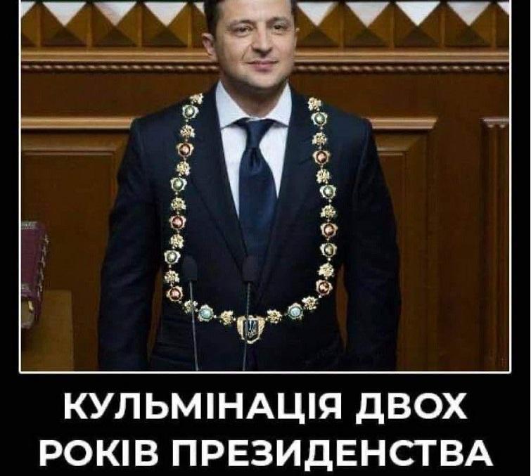 https://hi.dn.ua/images/news119/1617266478_z4et7.jpg