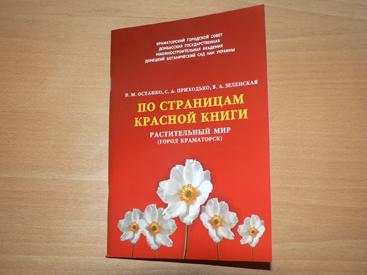 shop Английский язык для студентов факультета ИВТ и математического факультета (80,00 руб.) 0