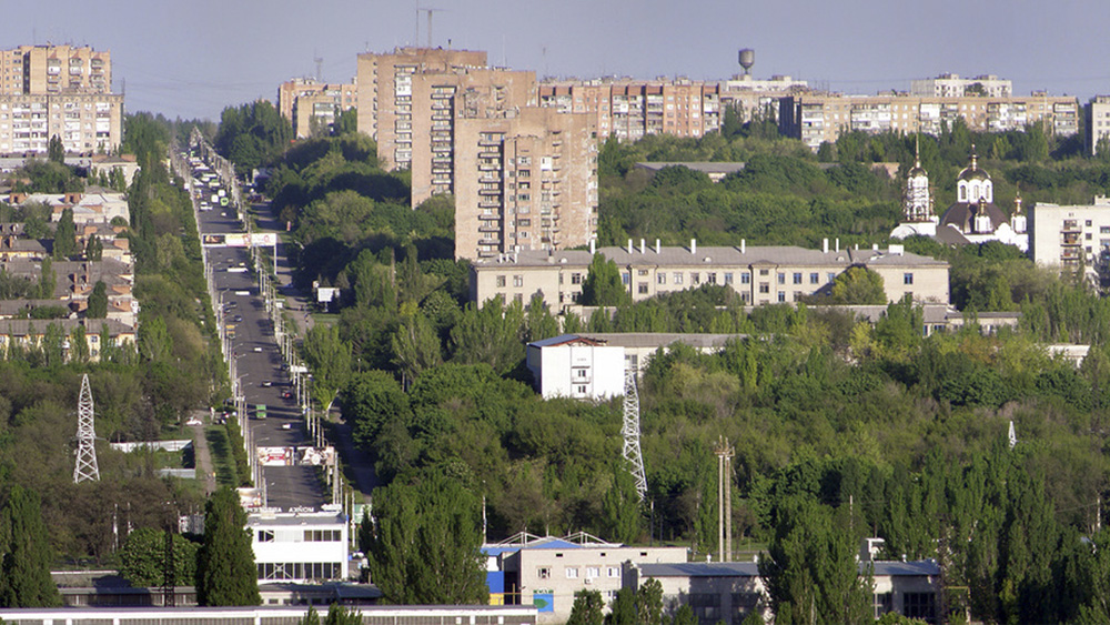 город фото краматорск