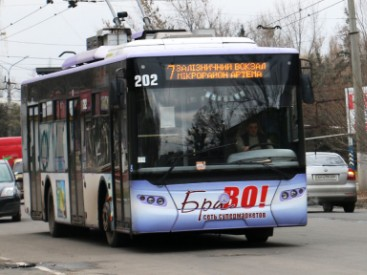 trolleybus1-1024x576