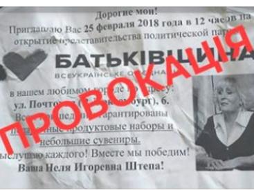 Газета привет краматорск объявления куплю купить спецтехнику зил доска объявлений